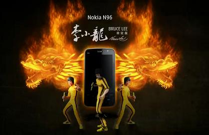 Nokia N96にブルース・リーエディションが登場!