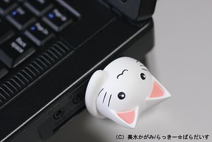 らき☆すた「にゃもーUSBフラッシュメモリ」が限定500セットで発売!