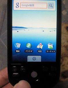 ドコモの国内初のAndroid携帯「HT-03A」を買ったどー!