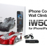 iPhone Controlled Wall Climbing Car iW500