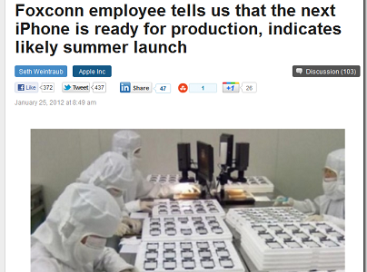 iPhone 5は4インチ液晶で2012年の夏に発売!?
