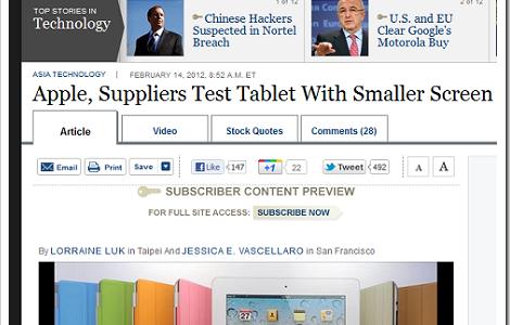 Appleが小型の8インチタブレットをテスト中?