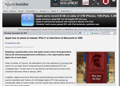 次のiPadではシャープの「IGZOパネル」を採用?iPad 3はMacworldやCESで発表される予定はない?