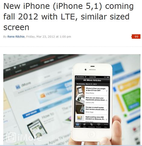 新iPhoneの液晶は3.5インチのままで秋に発売?