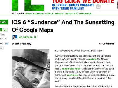 WWDC 2012でiOS 6を発表、さらにGoogle Mapsを止めて独自の地図機能を提供?
