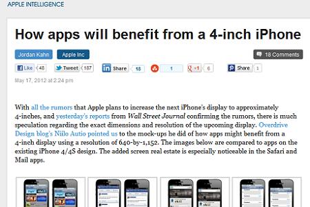 【アップル瓦版】もし新型iPhoneが4インチ採用だったら画面はこんな表示になる?