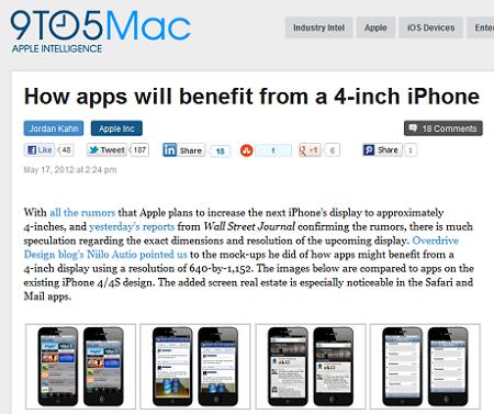 新型iPhoneが4インチ採用だったら