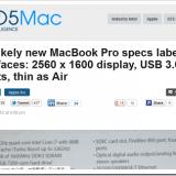 新型MacBook Proの液晶は15インチはRetina、13インチは変わらず?