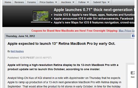 【アップル瓦版】13インチの「MacBook Pro Retinaモデル」は10月上旬に発売?