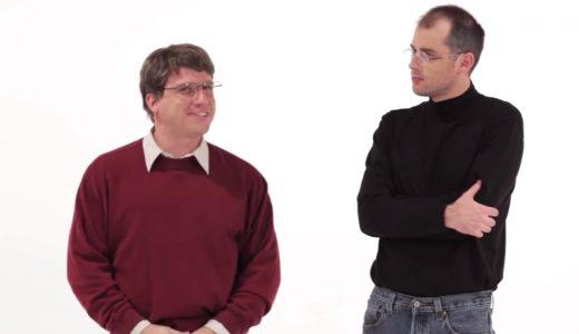 スティーブ・ジョブズとビル・ゲイツがラップでディスり合っているw