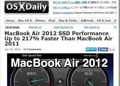 MacBook Air (2012モデル)のSSDは2011モデルより200%以上早い!