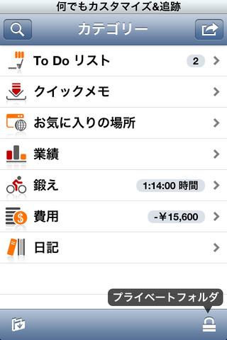 Daily Tracker