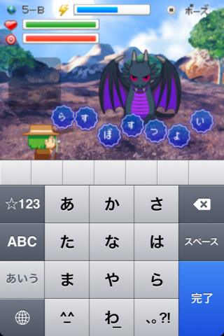 Oyayubi Quest