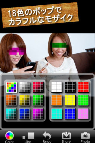 MosaicTouch