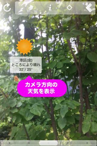 AR Weather