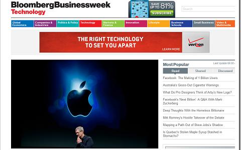 【アップル瓦版】「iPhone 5」はスティーブ・ジョブズが認めた最後のiPhone