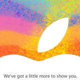 リアルタイムでiPad miniを!アップルがスペシャルイベントのストリーミング中継を実施!