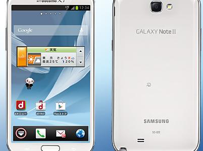 Androidにするなら「GALAXY Note II」か「ARROWS V」か「AQUOS PHONE ZETA」か、それとも・・・
