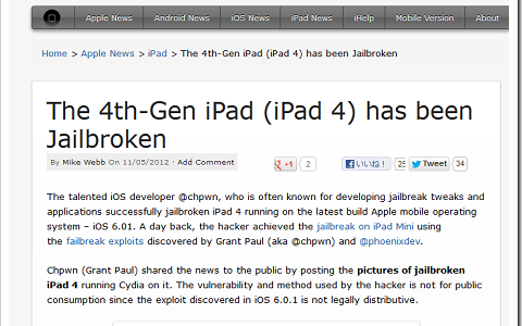 【アップル瓦版】iPad(4th)とiPad miniで早くも脱獄に成功する