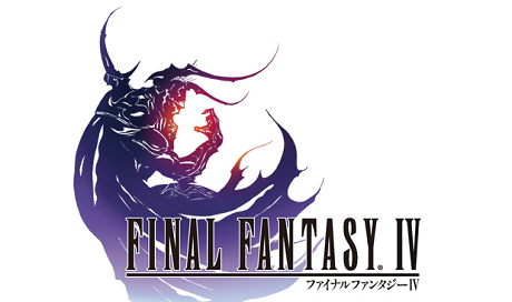 iOSでFINAL FANTASY IVが登場!FF 5も今後リリース!?