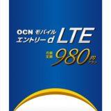 OCN モバイルエントリー d LTE 980