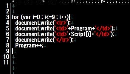 9月13日はプログラマーの日!