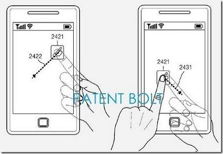 透明スクリーンのタッチパネルの特許