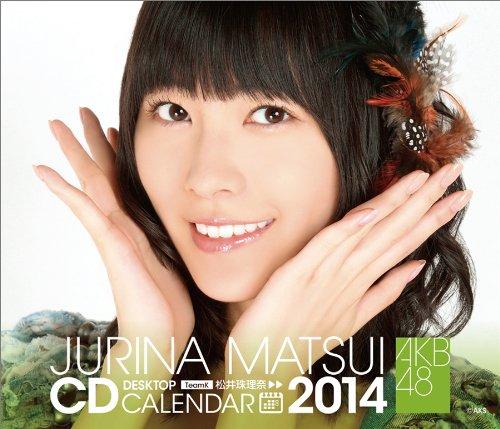 AKB48の今度の新曲よりもはるかに長い曲タイトルがあった!