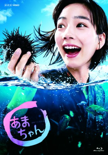 「あまちゃん」の総集編が7月14日に放送決定!