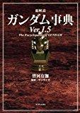 CEATEC JAPANで展示されたダブルタッチパネルケータイがおもしろそう! ~10月6日のかぜくる瓦版~