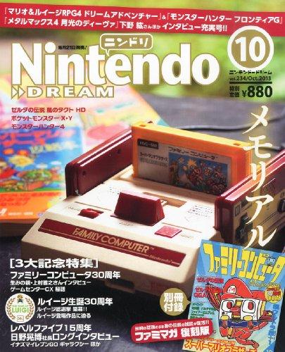 Nintendo DREAM (ニンテンドードリーム)10月号の付録はファミマガの復刻版だった!