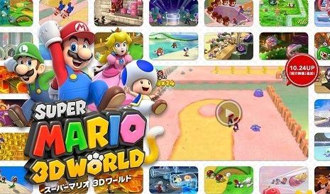 マリオ最新作となる「スーパーマリオ 3Dワールド」は見てるだけで楽しい!