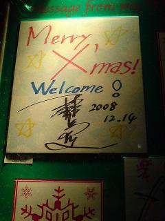 ちっひーのスペシャルクリスマスライブに行ってきたー