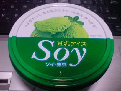 豆乳アイス Soy(ソイ)を食べてみた