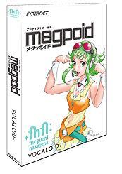 今度のボーカロイドはランカ役の「中島愛」!『VOCALOID2 Megpoid』が登場!