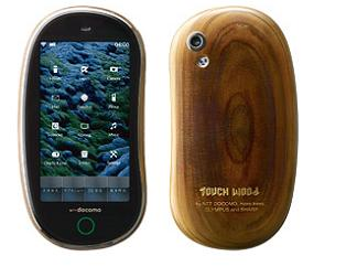 国産間伐材(ヒノキ)を使用した携帯電話試作機「TOUCH WOOD」