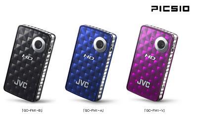 日本ビクターが小型HDビデオカメラ「PICSIO」を発売
