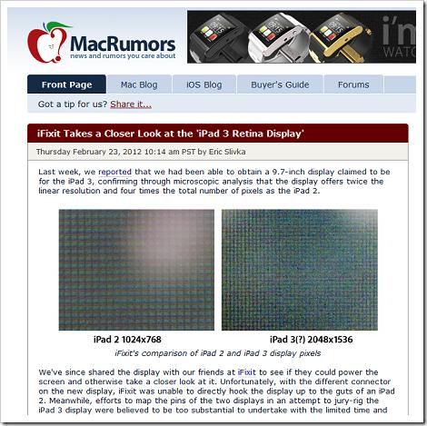iPad 3はやっぱり「Retinaディスプレイ」で確定?