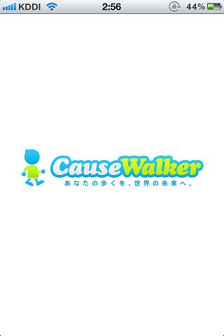 歩けば歩くほど寄付ができるiOSの万歩計アプリ「CauseWalker」を試してみた