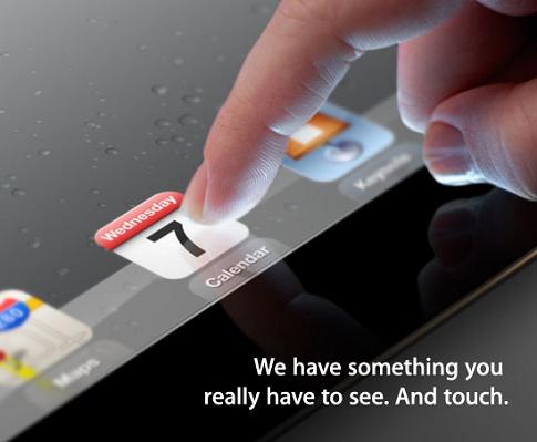 新型iPadは3月7日の発表に決定!そしてKDDIからもiPadの発売に!