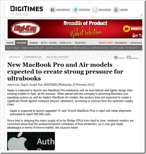 新型「MacBook Pro」が4月に、そして14インチの「MacBook Air」をアップルが検討中?
