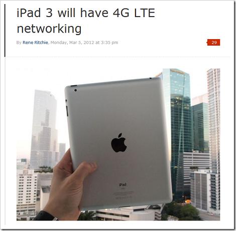 iPad 3は4G LTE対応でCPUはクアッドコア?