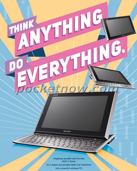 ソニーのスライドキーボードタイプの「Freestyle Hybrid PC」はVAIO Uで近日発表!?