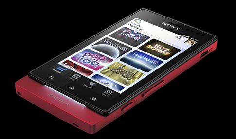 画面に触れずに操作できる?フローティングタッチ機能搭載の「Xperia sola」をSony Mobileが発表!