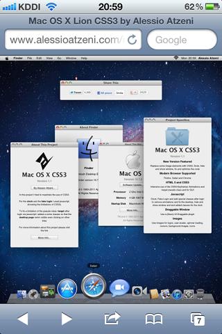 【アップル瓦版】iPhpne 4Sで「OS X Lion」が動いてるぞー!
