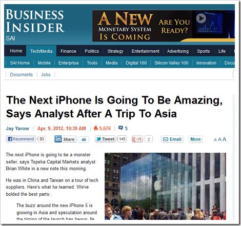 iPhone 5は4インチ液晶ディスプレイでユニボディを採用!?
