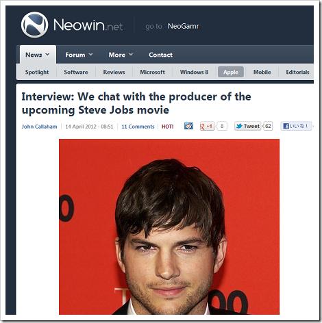 【アップル瓦版】ジョブズのインディーズ映画「Jobs: Get Inspired」2012年10~12月に公開予定らしい