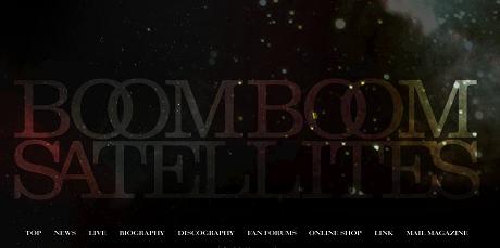 BOOM BOOM SATELLITESが「ガンダムUC」の主題歌を担当!