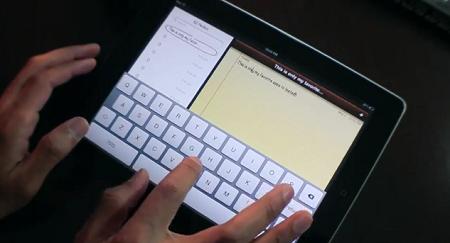 iPadでの文章入力を劇的に変えるかもしれない「SwipeSelection」(ただし、要Jailbreak)