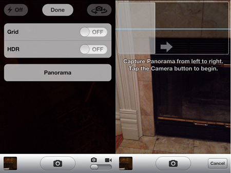 iPhoneにパノラマ撮影ができる機能が隠されていた!